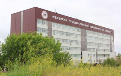 Ижевский политехнический колледж