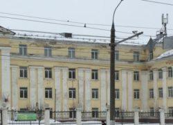 Ижевский промышленно-экономический колледж