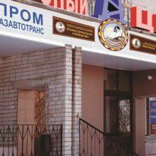 АПОУ УР «Топливно-энергетический колледж» (ТЭК)