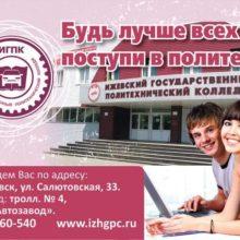 Заочное обучение бесплатно
