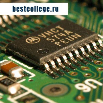 Информатика. Электроника. Радиотехника