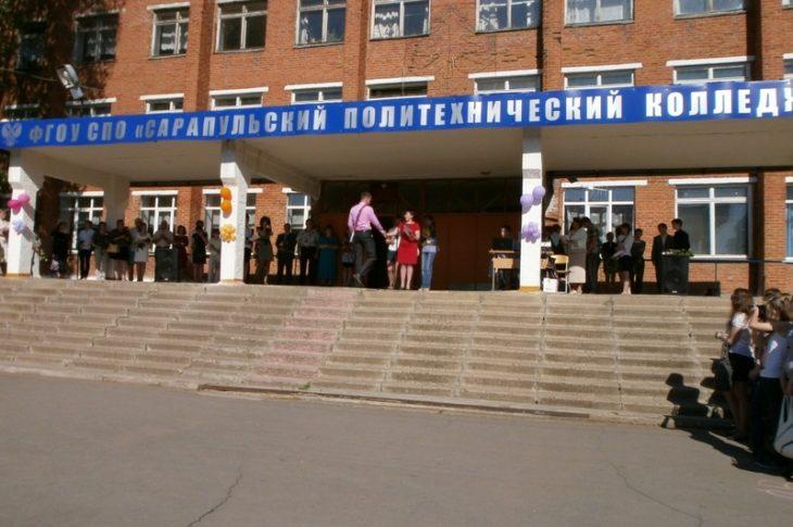 Сарапульский политехнический колледж